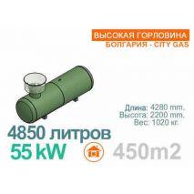 Газгольдер с высокой горловиной 4850 литров
