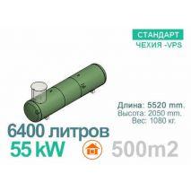 Газгольдер 6400 литров VPS