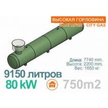 Газгольдер с высокой горловиной 9150 литров