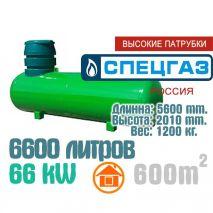 Газгольдер 6600 литров -  Спецгаз с патрубками