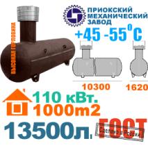 Газгольдер ПМЗ - 13500 литров.