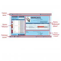 Интерфейс GSM системы удалённого мониторинга газгольдера