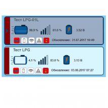Интерфейс GSM системы удалённого мониторинга газгольдера 2