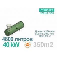Газгольдер 4800 литров Чехия