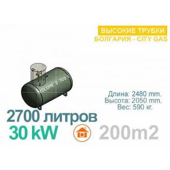 Газгольдер 2700 литров Болгария