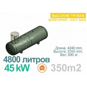 Газгольдер 4800 литров Болгария