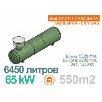 Газгольдер с высокой горловиной 6450 литров