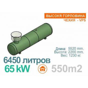 Газгольдер 6450 литров VPS