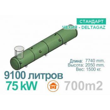 Газгольдер 9100 литров Deltagaz