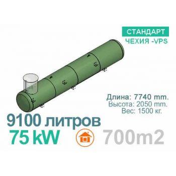 Газгольдер 9100 литров VPS
