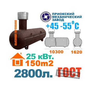 Газгольдер ПМЗ - 2800 литров.