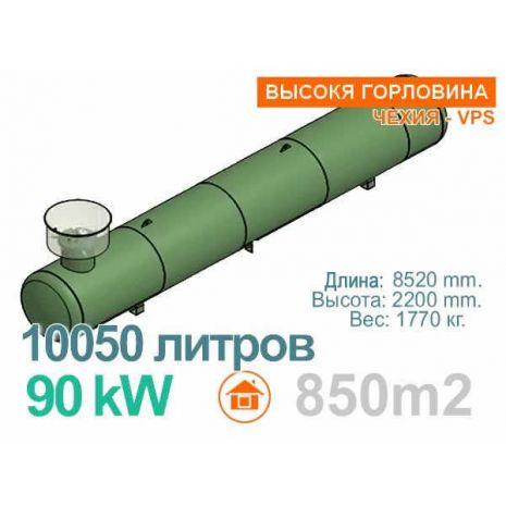 Газгольдер 10050 литров VPS