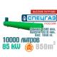 Газгольдер 10000 литров -  Спецгаз с патрубками